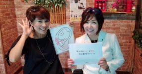 そういえば、耳ツボダイエットアドバイザーとして「磯田久美子のグラサン九州」に出演しちゃいました!!