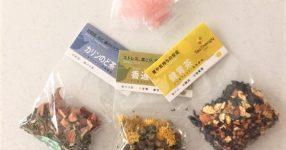 韓方茶で一息^^