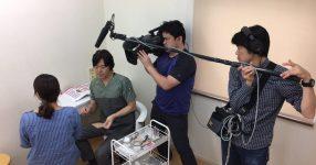 NHK BSプレミアムで耳ツボが取り上げられました!!